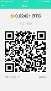 11EE0FF9-3799-49C7-BB16-49D99CC6302C
