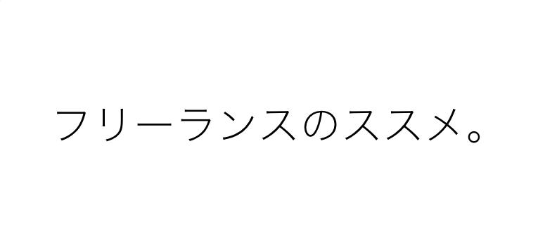 スクリーンショット 2017-11-13 14.38.39
