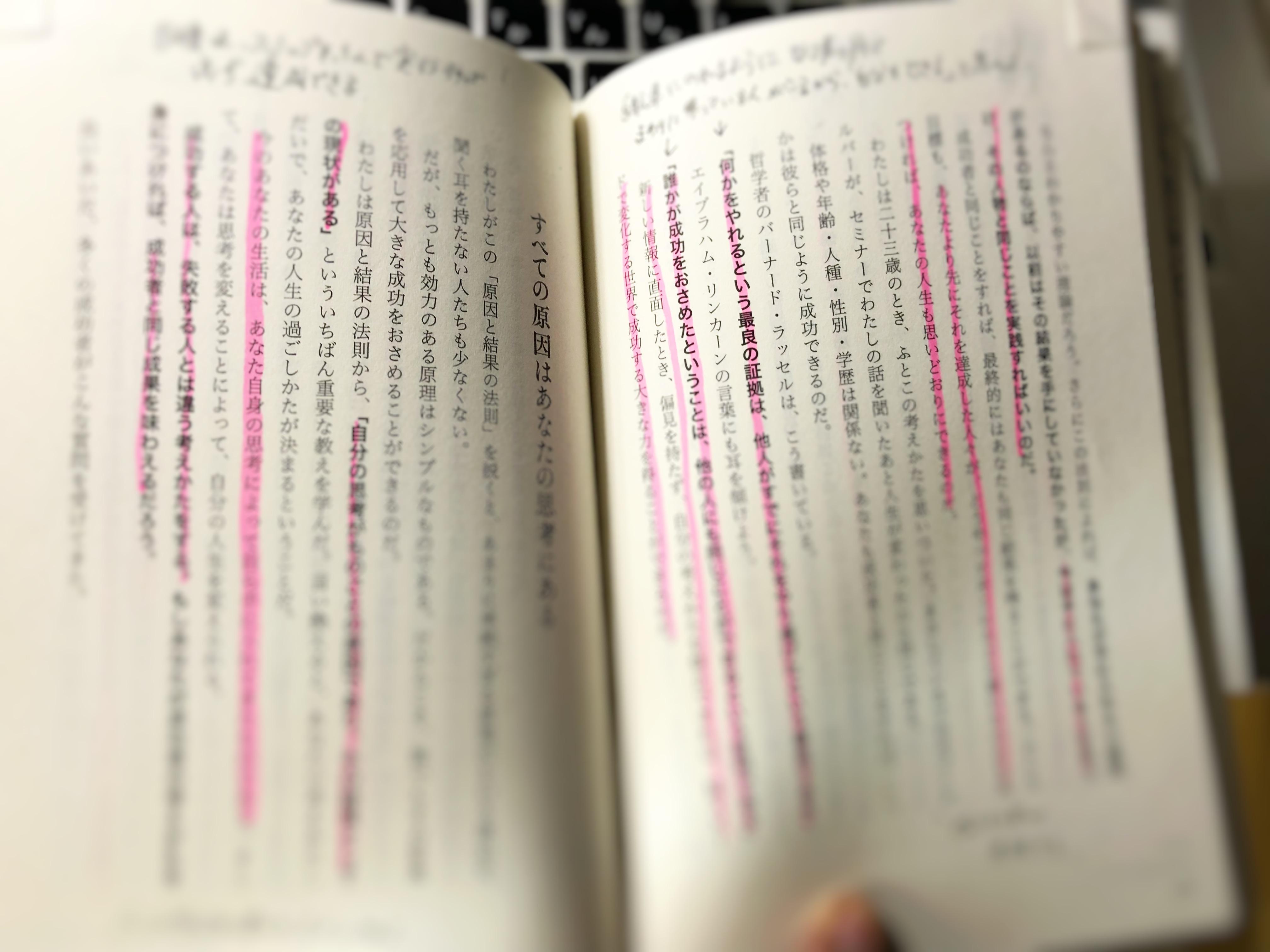20C641EB-B42B-4849-8F24-8F2688CE2ED7
