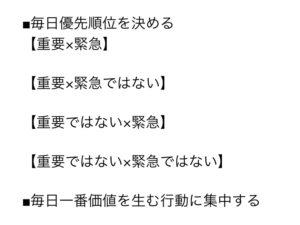 06A4B1C2-A484-4D7E-9BF4-8F96F6C1669B